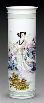 探青吟句 by lei chenghua