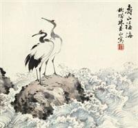 寿山福海 (two cranes) by lin yushan