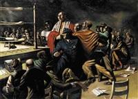the fight by leonard everett fisher