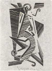 komposition (opus xxxiii), pl. 10 (from 3. bauhausmappe, bauhaus drucke. neue europäische graphik. deutsche künstler) by johannes molzahn