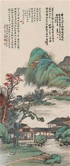 landscape by xu hanguang