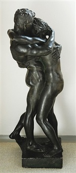 lovers by bohumil kafka