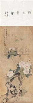 月桂小虫 (+ shitang) by ju chao