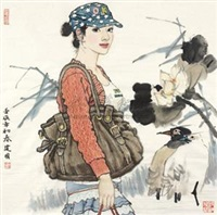 少女 by sang jianguo