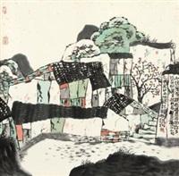小院红果 by lin rongsheng