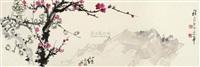 plum by cheng liang and liu jiyou