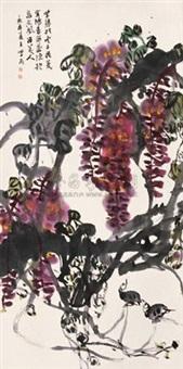 紫藤 (wistaria) by liu zigang