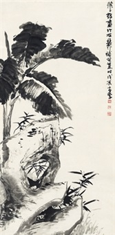 蕉叶竹石图 (musa basjoo, bamboo and stone) by various chinese artists