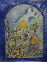 jerusalem landscape by ben avram