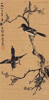 喜鹊登梅 by zhang zhengyin