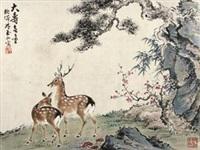 双鹿 (two deers) by lin yushan