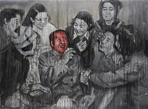 mao and his women by sheng qi