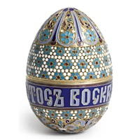 an easter egg by antip ivanovich kuzmichev