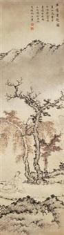山水人物 by ma shijun