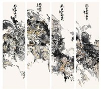 秋园系列 (4 works) by zhang xingguo