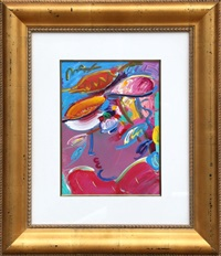 beauty no. iii, v. 49 by peter max