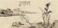 春日好景 by gu fei