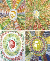 鄧小平 (portraits of deng xiaoping) by yu youhan