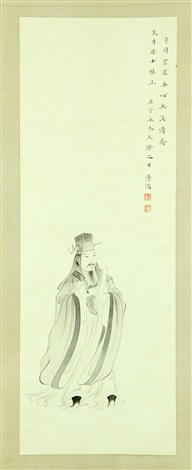 robed figure of a scholar by pu ru
