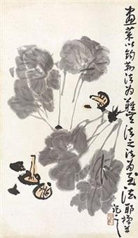 菜蔬图 by li kuchan