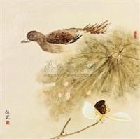 素墨润心 by xu jin