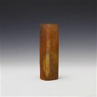 bizen square vase by yamamoto toshu