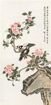 翠袖逢春 by liu lishang