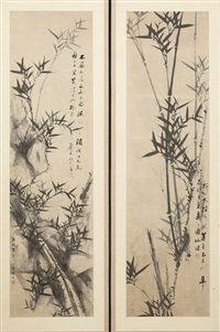 stone and bamboo (2 works) by jung hak-gyo