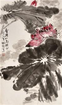 荷花图 (lotus) by chen weixin