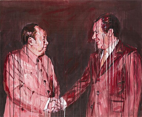 mao and nixon by sheng qi