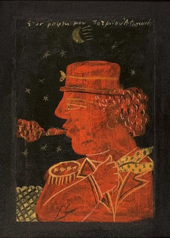 red figure smoking by alecos fassianos