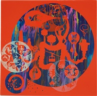 the greatest good for the greatest number by ryan mcginness