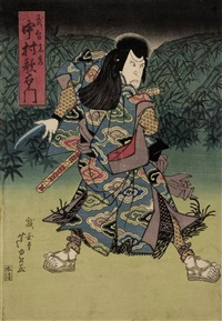actor in a play about the events around the treacher of akechi mitsuhide (+ 3 others; 4 works) (oban tate-e) by ashiyuki
