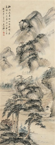 山水 landscape by gu yun