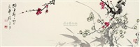 pine bamboo and plum by cheng liang and liu jiyou