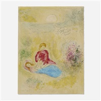 the little swallow (from daphnis and chloë) by marc chagall