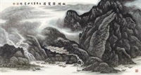 山河胜览图 (landscape) by liu shumin