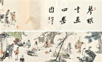 四乐图卷 (+ frontispiece) by ma bole