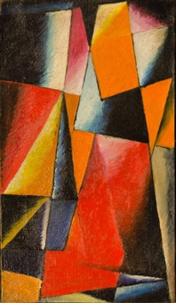 abstraction by liubov popova