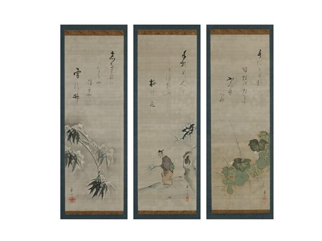 untitled triptych by ryukoku yamada
