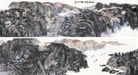 李白诗意图 by xiao haichun