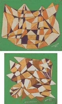 decingle blinfolde (pair) by henri bastin