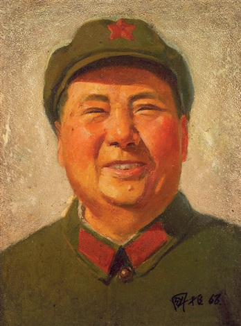 chairman mao by liu guoshu