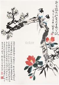 双喜登梅 by jia baomin
