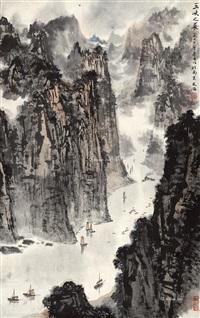 三峡之晨 立轴 设色纸本 by song wenzhi