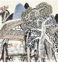 读书图 立轴 纸本 by liang zhanyan