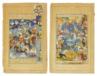 shah'abbas hunting in radkan (+ karabagh; 2 works) by anonymous-iranian (17)