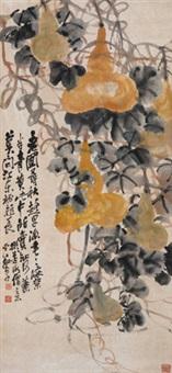 葫芦万代 立轴 纸本 by zhao yunhe
