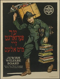 jewish welfare board by josef foshko