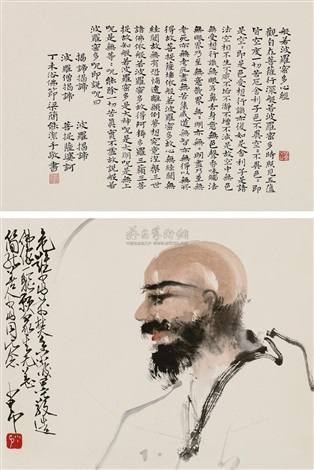 buddha and calligraphy by zhao shaoang and liang jianneng